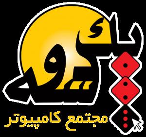وب سایت رسمی کامپیوتر یک دو سه کرمان